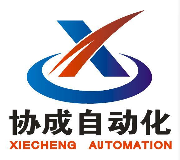 珠海市协成自动化设备有限公司 _国际人才网_job001.cn