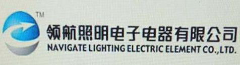 江门市蓬江区国澳照明电器有限公司 _国际人才网_job001.cn