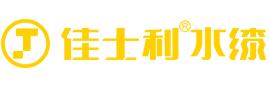 广东佳士利纳米涂料科技有限公司