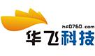中山市华飞网络科技有限公司
