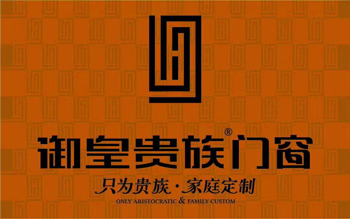 佛山市誉皇门业有限公司_国际人才网_job001.cn
