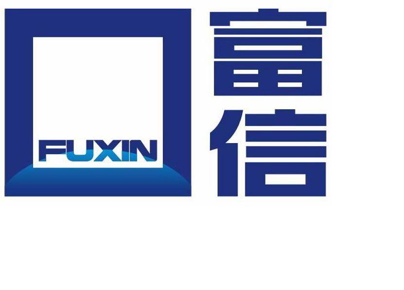 广东富信科技股份有限公司