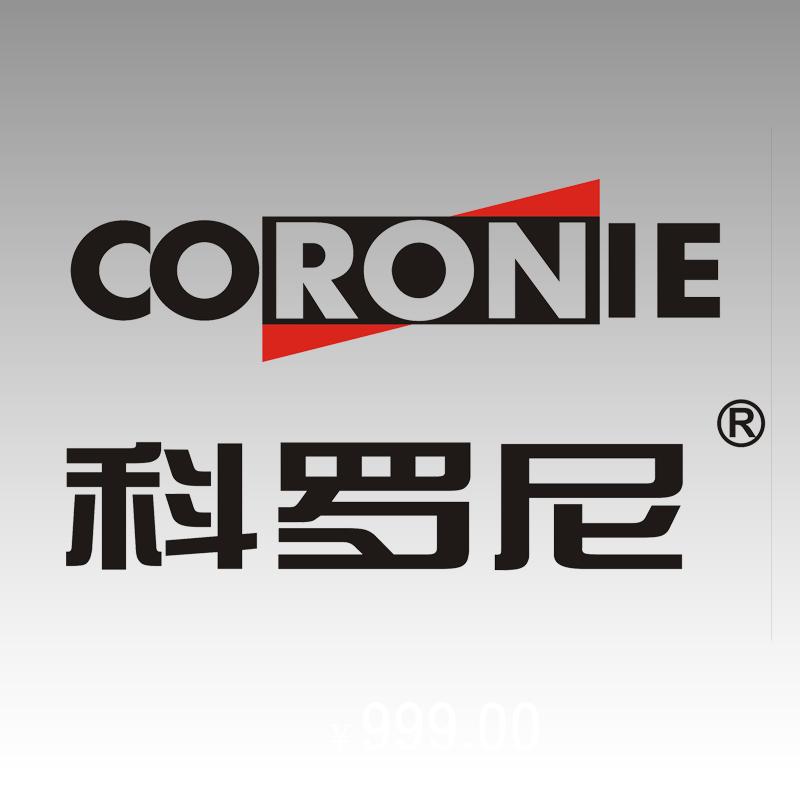 中山市科罗尼智能科技有限公司 _才通国际人才网_job001.cn