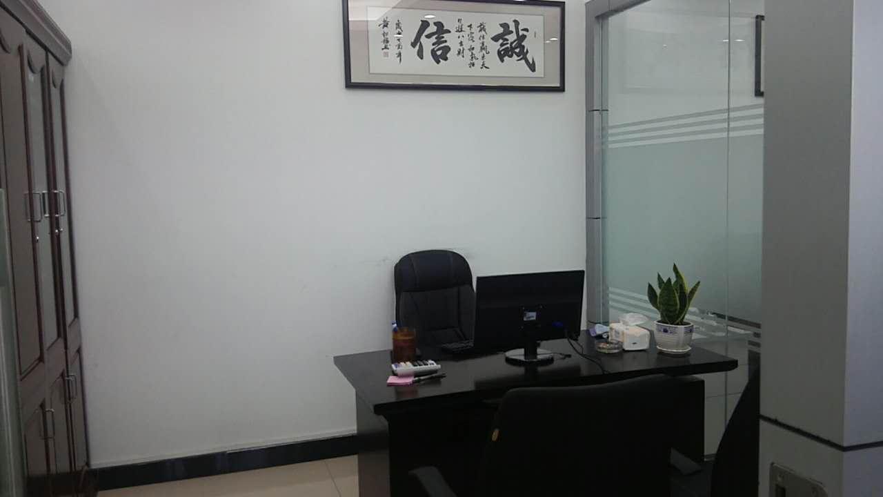中山市华鑫信息咨询有限公司