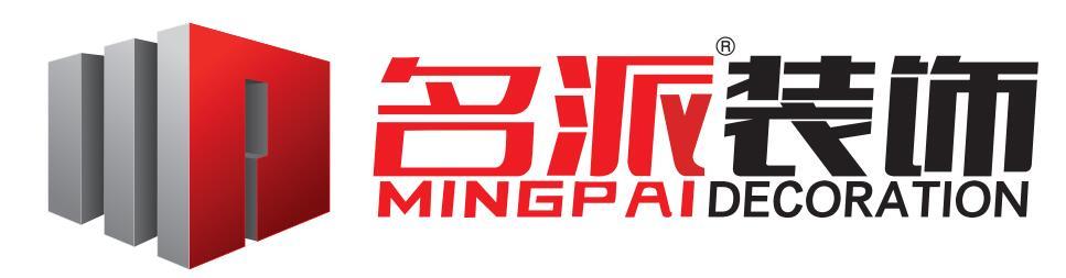 中山市名星派装饰工程有限公司 _国际人才网_job001.cn