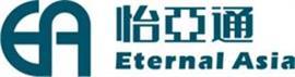 中山市怡亚通伟业深度供应链管理有限公司_国际人才网_job001.cn