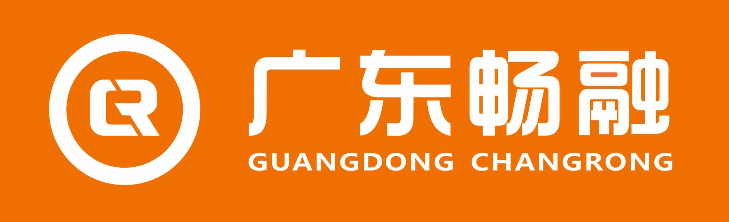 广东畅融信息咨询有限公司