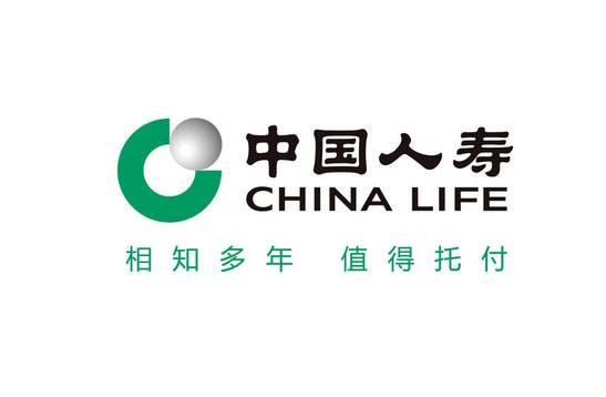 中国人寿黄圃分公司