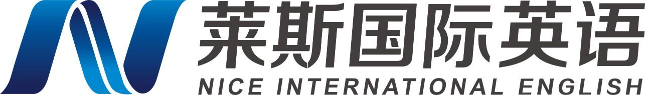 中山市莱斯外语培训中心_国际人才网_job001.cn
