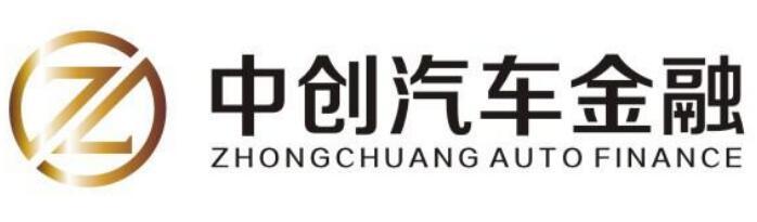广东中创汽车贸易有限公司