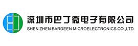 深圳市巴丁微电子有限公司