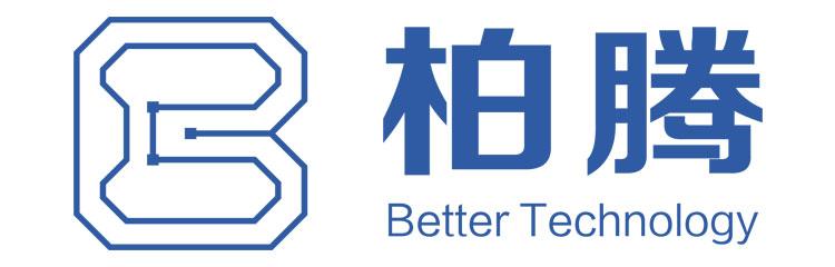 柏腾(中山)软件科技有限公司