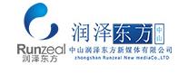 中山润泽东方新媒体有限公司 _国际人才网_job001.cn
