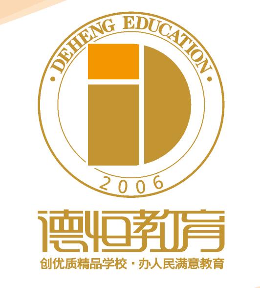 中山市德恒兆业教育集团_才通国际人才网_job001.cn