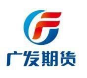 广发期货有限公司中山营业部_国际人才网_job001.cn