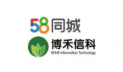 中山博禾信息科技有限公司_国际人才网_job001.cn