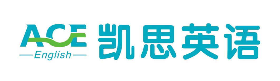 中山市凯思教育咨询有限公司 _才通国际人才网_job001.cn