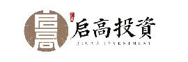 广东启高投资有限公司