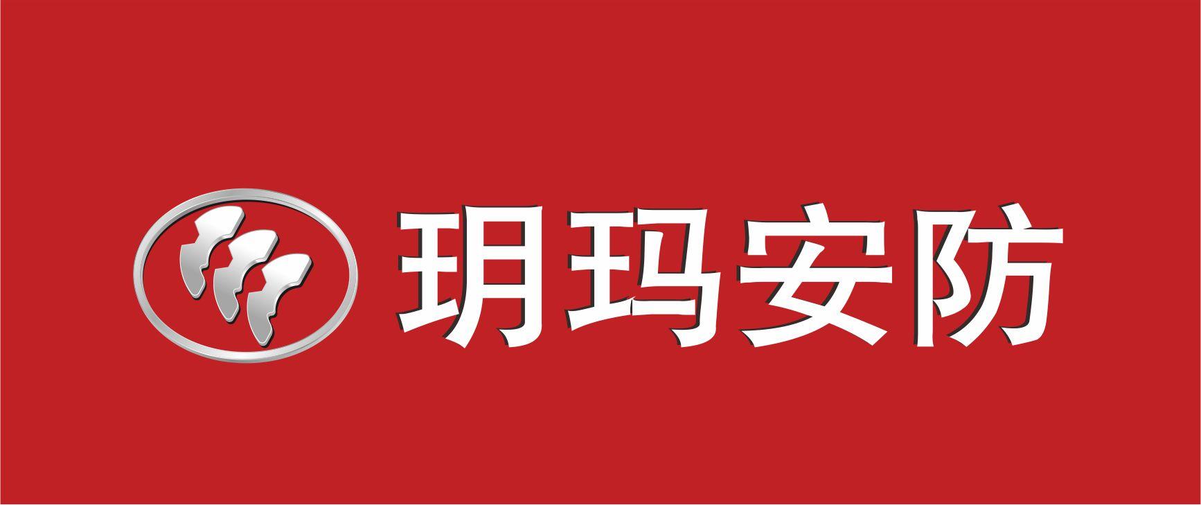 广东镖臣防盗设备有限公司_国际人才网_job001.cn
