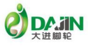 中山市大进脚轮制品有限公司 _国际人才网_job001.cn