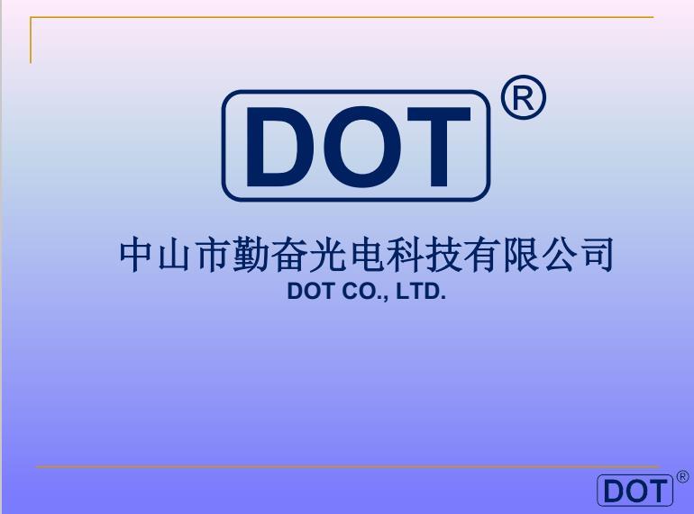 广东欧乐亚智能科技有限公司
