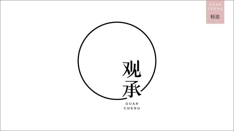 珠海世盈房地产投资咨询有限公司(20170922)_国际人才网_job001.cn