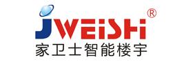 广东物联居科技有限公司  _国际人才网_job001.cn