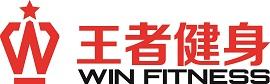 中山骐鸣健身有限公司