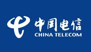 中国电信114号码百事通中山分公司