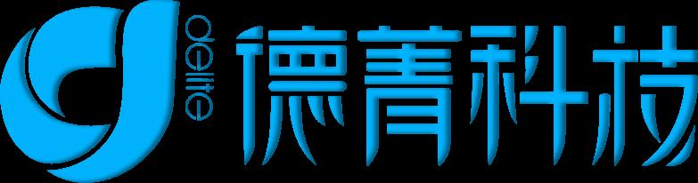 东莞市德菁信息科技有限公司中山分公司. _才通国际人才网_job001.cn