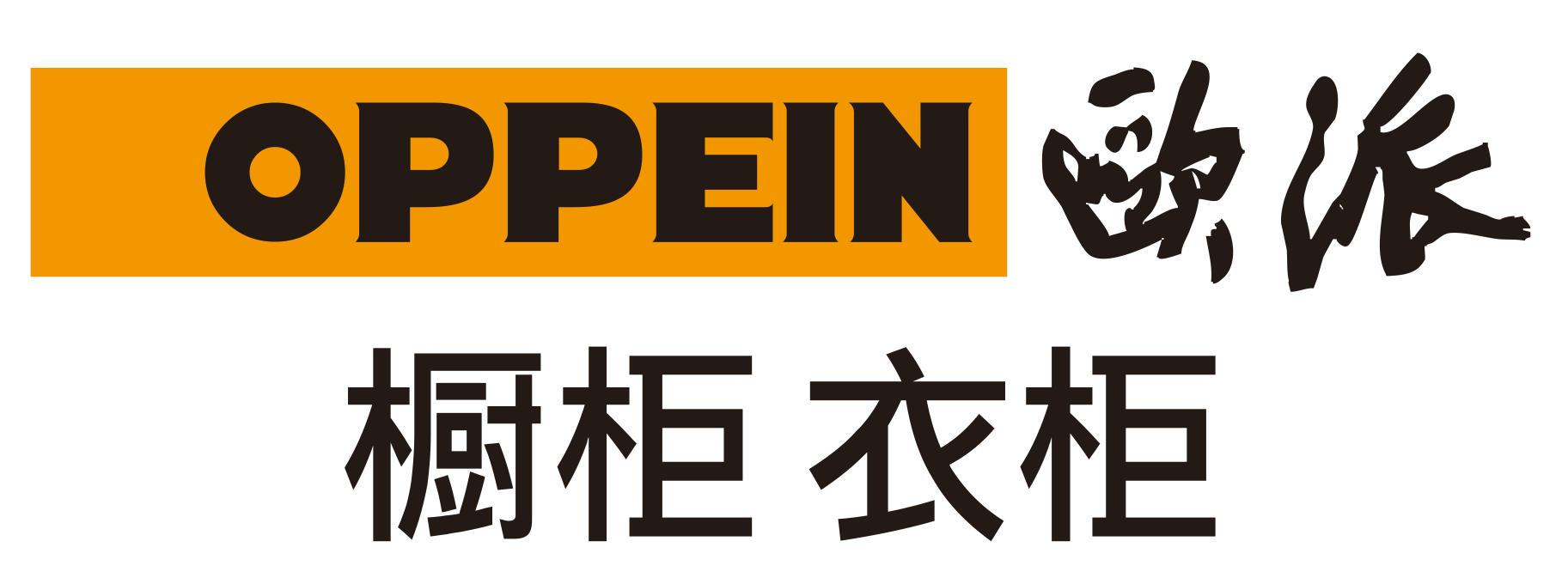 欧派家居中山分公司_才通国际人才网_job001.cn