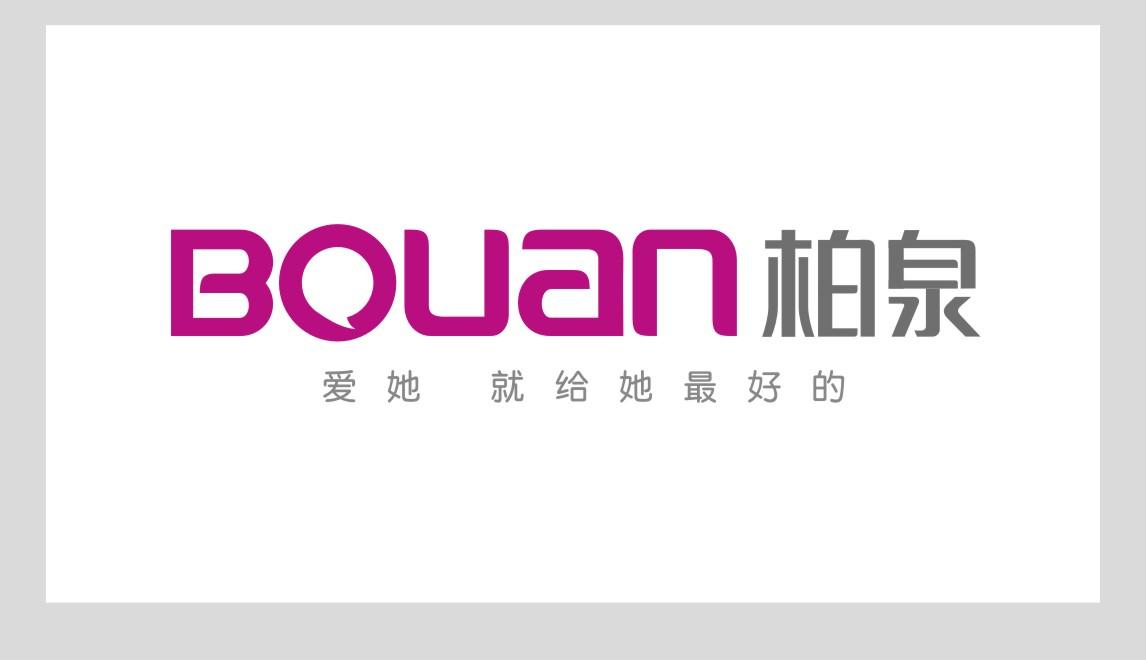 中山市东凤镇柏泉电器厂_才通国际人才网_job001.cn