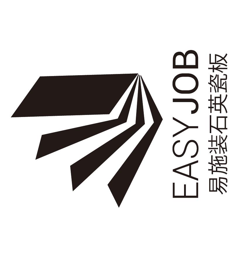 中山市英诺马司特建材有限公司 _国际人才网_job001.cn