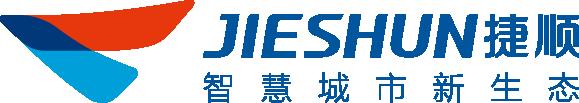 深圳市捷顺科技实业股份有限公司中山分公司.._才通国际人才网_job001.cn
