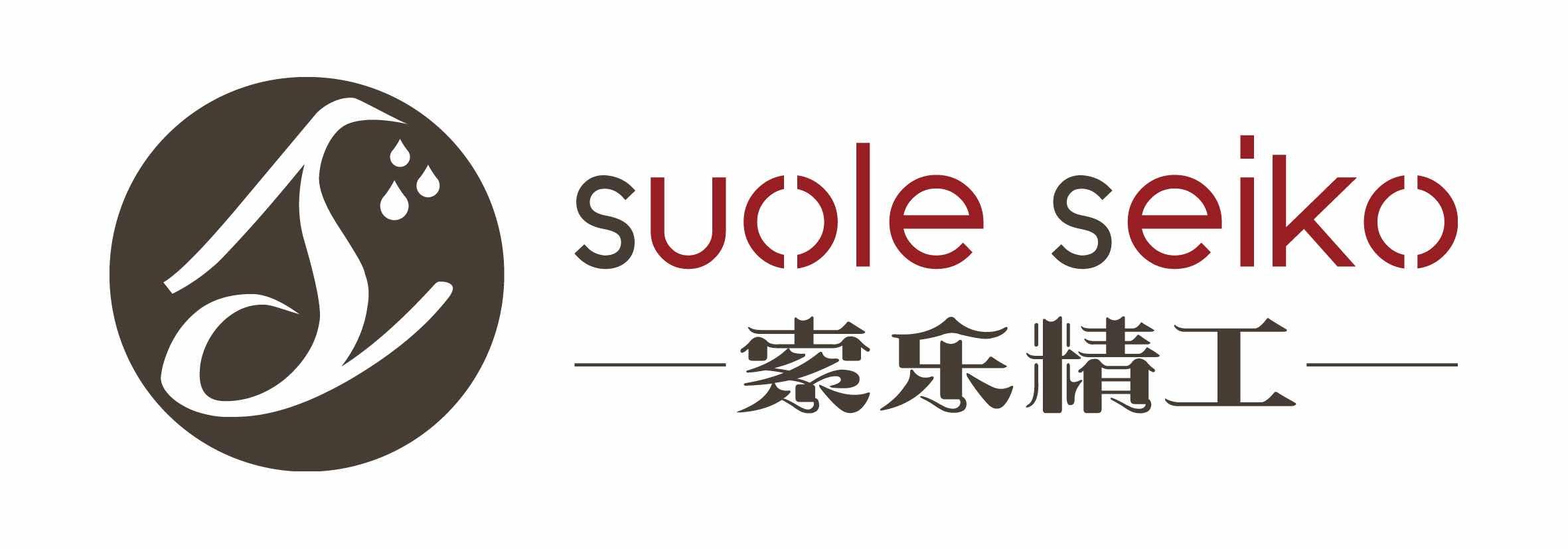中山市索乐精工厨卫有限公司_才通国际人才网_job001.cn