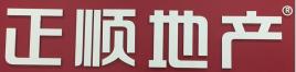 中山正顺房地产中介服务有限公司_国际人才网_job001.cn