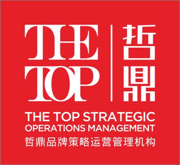 中山市哲品商业策划运营管理有限公司 _国际人才网_job001.cn