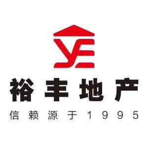 佛山市和记裕丰房地产代理有限公司_才通国际人才网_job001.cn