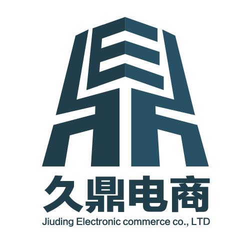 中山市久鼎电子商务有限公司