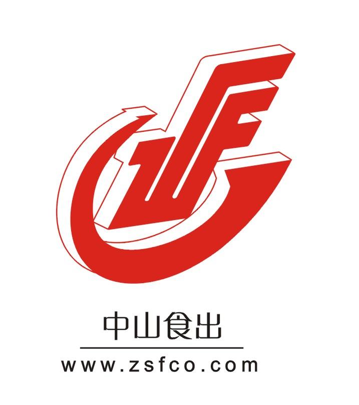 广东省中山食品进出口有限公司