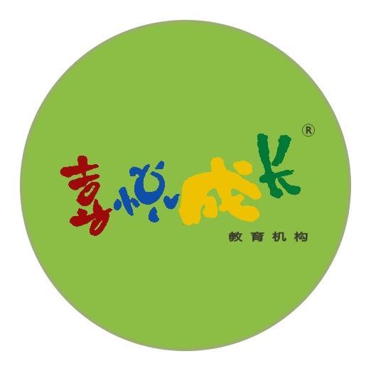 中山市东区三溪幼儿园_才通国际人才网_job001.cn