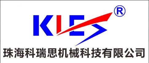 珠海科瑞思机械科技有限公司_才通国际人才网_job001.cn