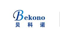 深圳市贝科诺科技有限公司中山分公司 _国际人才网_job001.cn