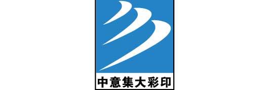 中山中意集大彩印包装有限公司_才通国际人才网_job001.cn