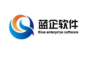 中山市蓝企软件科技有限公司_国际人才网_job001.cn