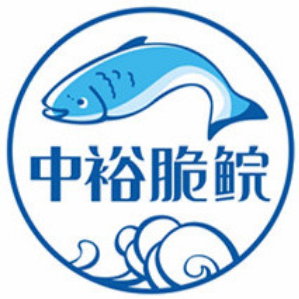 中山市中裕脆鲩生态渔业有限公司