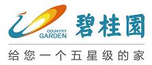 中山碧桂园房地产开发有限公司