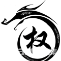 龙权金融_国际人才网_job001.cn