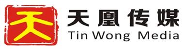 中山市天凰文化传媒有限公司_国际人才网_job001.cn