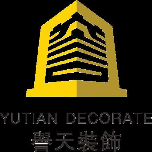 中山市誉天装饰工程有限公司 _国际人才网_job001.cn